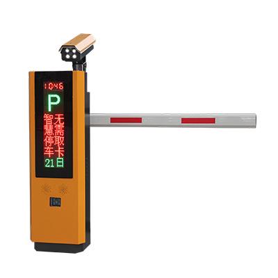 Hệ thống quản lý bãi đỗ xe thông minh BS-VL10
