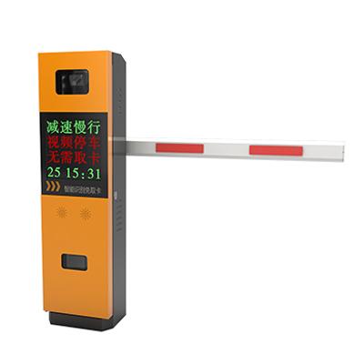 Hệ thống quản lý bãi đỗ xe thông minh BS-VL17