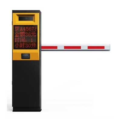 Hệ thống quản lý đỗ xe thông minh BS-VTL1502