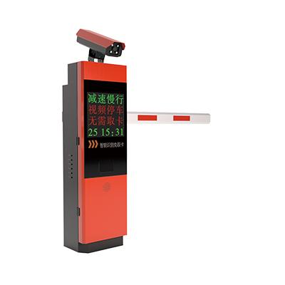 Hệ thống quản lý bãi đỗ xe thông minh BS-VL16